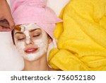 cosmetology  spa procedures  ... | Shutterstock . vector #756052180
