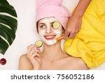 cosmetology  spa procedures  ... | Shutterstock . vector #756052186
