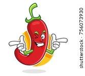 chili pepper character design... | Shutterstock .eps vector #756073930