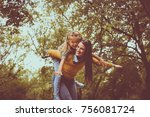 mother playing with daughter.... | Shutterstock . vector #756081724