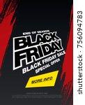 black friday sale banner layout ... | Shutterstock .eps vector #756094783