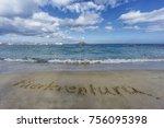 Corralejo Beach Fuerteventura Canary Islands - Fine Art prints