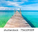 path filled with love... | Shutterstock . vector #756109309