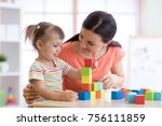 cute woman and kid girl playing ... | Shutterstock . vector #756111859