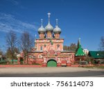 """Small photo of Ancient church at the bottom of Debre in Kostroma during the Easter week. Above the entrance there is the inscription """"Christ is Risen"""""""