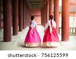 asian korean woman dressed...   Shutterstock . vector #756125599