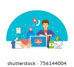 monitoring heartbeat. service ... | Shutterstock .eps vector #756144004