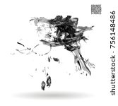 grey brush stroke and texture.... | Shutterstock .eps vector #756148486