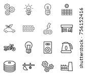 thin line icon set   gear  bulb ...   Shutterstock .eps vector #756152416