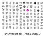 big set of 100 hand lettering... | Shutterstock .eps vector #756160810