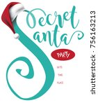 secret santa party invitation... | Shutterstock .eps vector #756163213