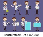 set of various doctor medical... | Shutterstock .eps vector #756164350