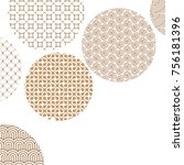 golden circles with different... | Shutterstock .eps vector #756181396