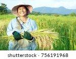 happy thai female farmer... | Shutterstock . vector #756191968