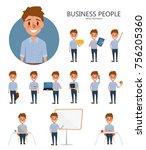 set of businessman character... | Shutterstock .eps vector #756205360