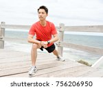 young man doing exercise at the ... | Shutterstock . vector #756206950