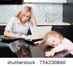 sad woman looks at the bill.... | Shutterstock . vector #756230860