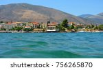 sea level photo from... | Shutterstock . vector #756265870