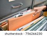 document handles in the filing... | Shutterstock . vector #756266230