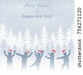 happy children silhouette in... | Shutterstock .eps vector #756271120