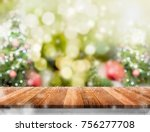 empty wooden table with... | Shutterstock . vector #756277708
