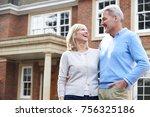 smiling mature couple standing...   Shutterstock . vector #756325186