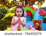 baby toddler girl in outdoor...   Shutterstock . vector #756352579