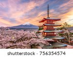 Stock photo fujiyoshida japan at chureito pagoda and mt fuji in the spring with cherry blossoms 756354574