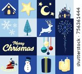 chirstmas winter card... | Shutterstock .eps vector #756361444