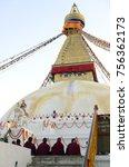 the bouda stupa in kathmandu ... | Shutterstock . vector #756362173