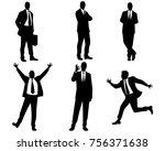vector illustration of a six... | Shutterstock .eps vector #756371638