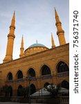 mohammad al amin mosque in... | Shutterstock . vector #756371740