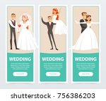 brides and grooms  happy just... | Shutterstock .eps vector #756386203