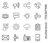 thin line icon set   pointer ...   Shutterstock .eps vector #756387988