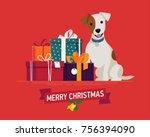 beautiful vector  merry... | Shutterstock .eps vector #756394090