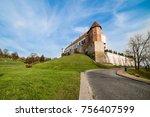castle in sandomierz  poland | Shutterstock . vector #756407599