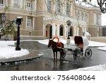 odessa  ukraine   december 15 ... | Shutterstock . vector #756408064
