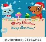 Happy Cartoon Cat And Dog...