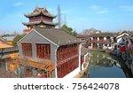 zhujiajiao ancient town   is an ...