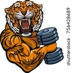 saber toothed tiger.... | Shutterstock . vector #756428689