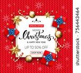 merry christmas sale banner... | Shutterstock .eps vector #756443464