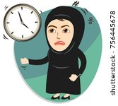 angry arab woman or girl... | Shutterstock .eps vector #756445678