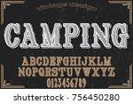 vintage font handcrafted vector ... | Shutterstock .eps vector #756450280