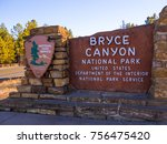 bryce canyon national park  ... | Shutterstock . vector #756475420