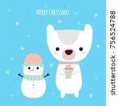 merry christmas. cute christmas ... | Shutterstock .eps vector #756524788