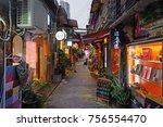 shanghai  china  7 nov 2017 ... | Shutterstock . vector #756554470