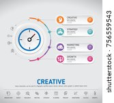 time for success  template...   Shutterstock .eps vector #756559543