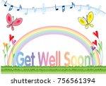 get well soon | Shutterstock .eps vector #756561394