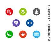 set of 8 bodybuilding icons set.... | Shutterstock .eps vector #756565543