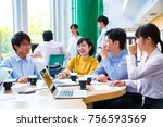 planning meeting at company | Shutterstock . vector #756593569